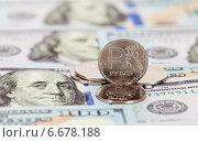 Купить «Российский рубль крупным планом на фоне американских долларов», фото № 6678188, снято 18 января 2019 г. (c) FotograFF / Фотобанк Лори