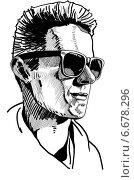 Парень в очках. Стоковая иллюстрация, иллюстратор Борисенко Анастасия / Фотобанк Лори