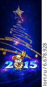 Купить «Овечка - восточный символ 2015 года, с подарком и бокалом на фоне стилизованной новогодней ели», эксклюзивная иллюстрация № 6678928 (c) Александр Павлов / Фотобанк Лори