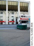 Купить «BURGER KING на Фрунзенской», фото № 6688904, снято 20 ноября 2014 г. (c) Смирнова Лидия / Фотобанк Лори