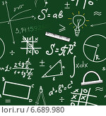 Бесшовный фон с рукописными математическими символами. Стоковая иллюстрация, иллюстратор Tatiana Makhakhei / Фотобанк Лори