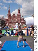 Военно-спортивный форум ГТО на Красной площади (2010 год). Редакционное фото, фотограф Жанна Кедрова / Фотобанк Лори