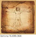 Купить «Витрувианский человек- рисунок Леонардо да Винчи», иллюстрация № 6690364 (c) Юрий Кирсанов / Фотобанк Лори