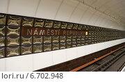 Купить «Пражское метро, Чешская Республика», фото № 6702948, снято 15 ноября 2014 г. (c) Владимир Журавлев / Фотобанк Лори