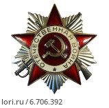 Орден Отечественной войны II степени. Стоковое фото, фотограф Виталий Матонин / Фотобанк Лори