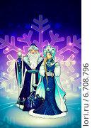 Купить «Дед Мороз и Снегурочка с мешком подарков», эксклюзивная иллюстрация № 6708796 (c) Александр Павлов / Фотобанк Лори