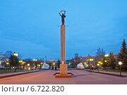 Купить «Калуга. Монумент Победы», эксклюзивное фото № 6722820, снято 14 ноября 2014 г. (c) Литвяк Игорь / Фотобанк Лори