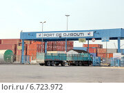 Въезд в порт Джибути (2013 год). Редакционное фото, фотограф Михаил Копылов / Фотобанк Лори