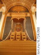 Трон в Андреевском зале Большого Кремлевского дворца Московского Кремля (2014 год). Редакционное фото, фотограф Алексей Гусев / Фотобанк Лори