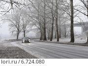 Морозное туманное утро в городе (2014 год). Редакционное фото, фотограф Ляля Рюмина / Фотобанк Лори