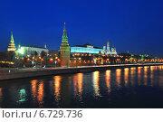 Купить «Московский Кремль после заката», эксклюзивное фото № 6729736, снято 28 ноября 2014 г. (c) lana1501 / Фотобанк Лори