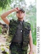 Купить «young soldier or ranger in forest», фото № 6737860, снято 14 августа 2014 г. (c) Syda Productions / Фотобанк Лори