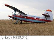 Купить «Старый самолёт АН-2 авиалесохраны», фото № 6739340, снято 30 сентября 2012 г. (c) Марина Орлова / Фотобанк Лори
