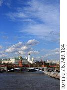 Купить «Вид на Кремль и Большой каменный мост. Москва, Россия.», фото № 6749184, снято 1 мая 2013 г. (c) Анна Павлова / Фотобанк Лори