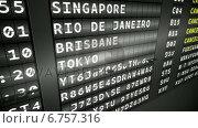 Купить «Black departures board showing cancelled flights», видеоролик № 6757316, снято 25 июня 2019 г. (c) Wavebreak Media / Фотобанк Лори