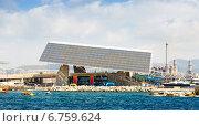 Купить «Photovoltaic plate at Port Forum area in Barcelona», фото № 6759624, снято 6 июля 2014 г. (c) Яков Филимонов / Фотобанк Лори