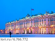 Купить «Государственный Эрмитаж. Санкт-Петербург», фото № 6766772, снято 6 декабря 2014 г. (c) Румянцева Наталия / Фотобанк Лори