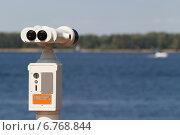 Купить «Стационарный бинокль на смотровой на набережной», фото № 6768844, снято 10 августа 2014 г. (c) Йомка / Фотобанк Лори
