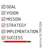 Цель, концепция, миссия, стратегия, реализация, успех (goal, vision, mission, strategy, implementation, success) Стоковая иллюстрация, иллюстратор WalDeMarus / Фотобанк Лори