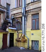 Окна дома в Москве (2014 год). Стоковое фото, фотограф Дмитрий Степанов / Фотобанк Лори