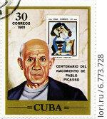 Пабло Пикассо (Pablo Picasso). Почтовая марка Кубы. Стоковая иллюстрация, иллюстратор Евгений Мухортов / Фотобанк Лори