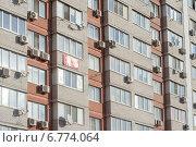 Купить «Фасад жилого дома», эксклюзивное фото № 6774064, снято 8 декабря 2014 г. (c) Алексей Букреев / Фотобанк Лори