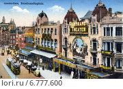 Купить «Площадь Рембрандта (Rembrandtplein) в районе Амстел в Амстердаме. Голландия», фото № 6777600, снято 27 мая 2019 г. (c) Юрий Кобзев / Фотобанк Лори