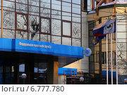 Управление ФНС по Иркутской области. Стоковое фото, фотограф Александр Пуненко / Фотобанк Лори