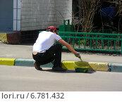 Купить «Рабочий красит бордюрный камень. Новокосинская улица. Новокосино. Москва», эксклюзивное фото № 6781432, снято 26 апреля 2012 г. (c) lana1501 / Фотобанк Лори