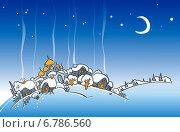 Ночной зимний деревенский пейзаж с домиками и церковью. Рисунок в стиле наив. Стоковая иллюстрация, иллюстратор Александр Павлов / Фотобанк Лори