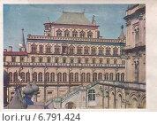 Купить «Москва. Кремлевский Теремной дворец, южный фасад. Открытка 1935 года», иллюстрация № 6791424 (c) Илюхина Наталья / Фотобанк Лори