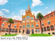 Купить «Больница Sant Pau Recinte Modernista. Барселона, Каталония, Испания», фото № 6793552, снято 2 сентября 2014 г. (c) Vitas / Фотобанк Лори