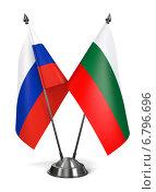Купить «Миниатюрные флаги России и Болгарии», иллюстрация № 6796696 (c) Илья Урядников / Фотобанк Лори