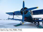 Купить «Ан-2 на ледовой посадочной площадке около буровой», фото № 6798716, снято 3 декабря 2014 г. (c) Владимир Мельников / Фотобанк Лори