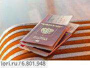 Два паспорта и авиабилеты. Стоковое фото, фотограф Константин Лабунский / Фотобанк Лори