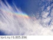 Купить «Зенитная радуга - разновидность гало», эксклюзивное фото № 6805896, снято 4 октября 2014 г. (c) Dmitry29 / Фотобанк Лори