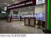 Московский ювелирный завод (2014 год). Редакционное фото, фотограф Роман Полубояров / Фотобанк Лори