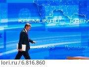 Купить «Дмитрий Сергеевич Песков - заместитель руководителя Аппарата Президента, пресс-секретарь президента Российской Федерации принимает участие в десятой ежегодной пресс-конференции Владимира Путина», фото № 6816860, снято 18 декабря 2014 г. (c) Николай Винокуров / Фотобанк Лори