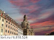 Купить «Фрауэнкирхе (Церковь Богоматери) лютеранская церковь в Дрездене, Германия», фото № 6818524, снято 15 июня 2013 г. (c) Владимир Журавлев / Фотобанк Лори