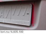 Купить «Нечитаемый грязный автомобильный номер», фото № 6835100, снято 22 декабря 2014 г. (c) Родион Власов / Фотобанк Лори