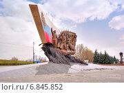 Купить «Москва. Памятник героям Первой мировой войны», фото № 6845852, снято 11 ноября 2014 г. (c) Parmenov Pavel / Фотобанк Лори