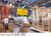 Купить «Интерьер гипермаркета IKEA», фото № 6846880, снято 20 июля 2018 г. (c) FotograFF / Фотобанк Лори