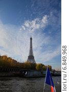 Париж (2014 год). Редакционное фото, фотограф Андрей Гашев / Фотобанк Лори