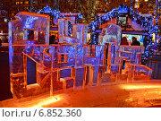"""Купить «Ледяная скульптура слово """"Вечность"""" в Новопушкинском сквере в Москве ночью», эксклюзивное фото № 6852360, снято 30 декабря 2014 г. (c) lana1501 / Фотобанк Лори"""