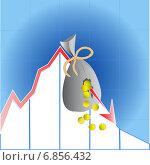 Финансовая брешь. Стоковая иллюстрация, иллюстратор Сергей Старкин / Фотобанк Лори