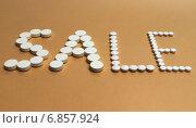 """Надпись """"SALE"""", выложенная из таблеток на бежевом фоне. Стоковое фото, фотограф Юлия Нигматуллина / Фотобанк Лори"""