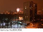 Купить «Новогодняя ночь. Праздничный фейерверк в Гольянове», эксклюзивное фото № 6859956, снято 1 января 2015 г. (c) lana1501 / Фотобанк Лори