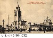 Купить «Страстной монастырь. Москва. Россия», фото № 6864652, снято 14 ноября 2019 г. (c) Юрий Кобзев / Фотобанк Лори
