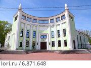 Купить «Краеведческий музей, город Комсомольск-на-Амуре», фото № 6871648, снято 17 мая 2014 г. (c) Валерий Митяшов / Фотобанк Лори