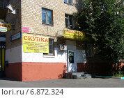 Купить «Кредитное учреждение Ломбард-скупка на Первомайской улице в Москве», эксклюзивное фото № 6872324, снято 2 августа 2012 г. (c) lana1501 / Фотобанк Лори